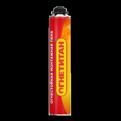 Огнетитан - огнестойкая монтажная пена