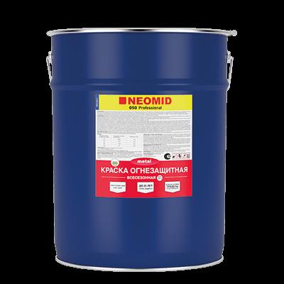 Неомид 050 огнезащитная краска для металла всесезонная на органической основе